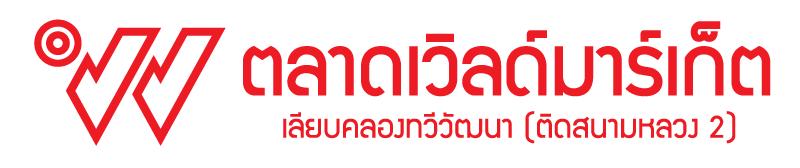 logo-head-red